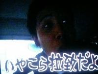ooizumirachi.jpg