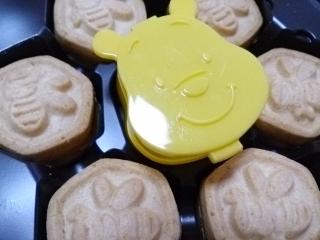 TDLクッキー&ハニーaa