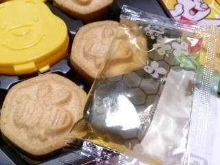 TDLクッキー&ハニーa