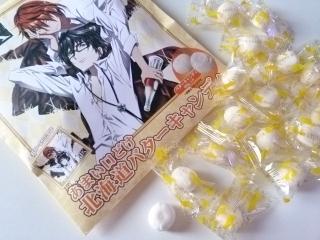 アニメイト 甘い口どけ 北海道バターキャンディー