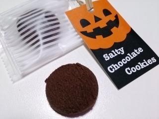 カルディ クッキーa