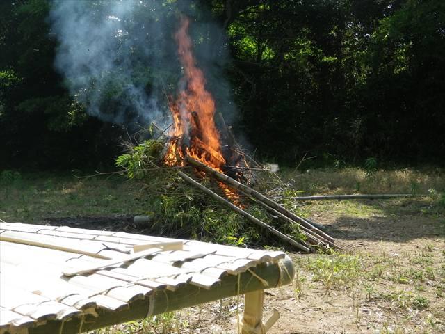 燃やしたよ!