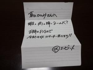 20140529_212844.jpg