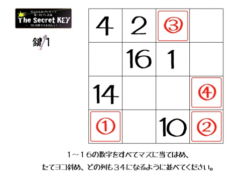 key-01.jpg