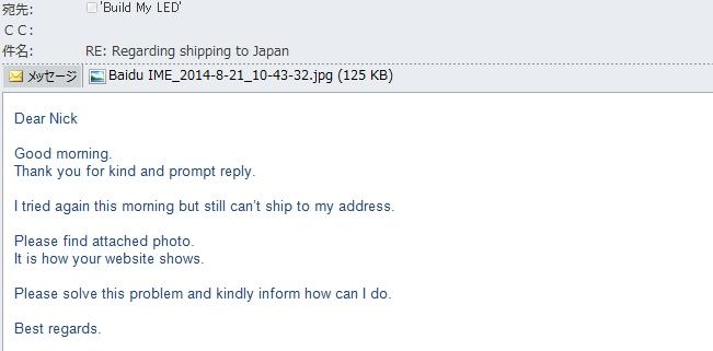 Baidu IME_2014-8-21_11-2-55
