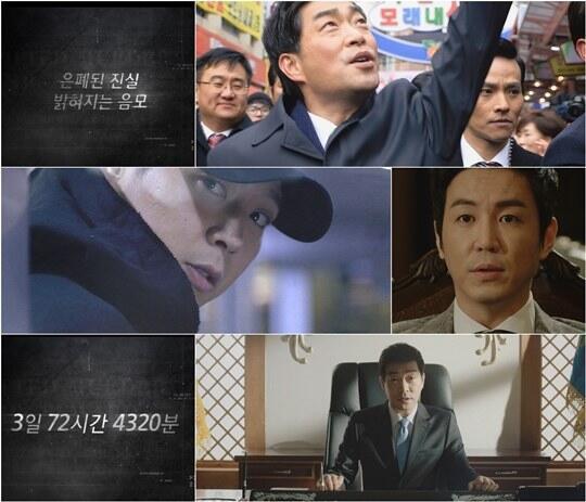 2月19日 14ドラマ