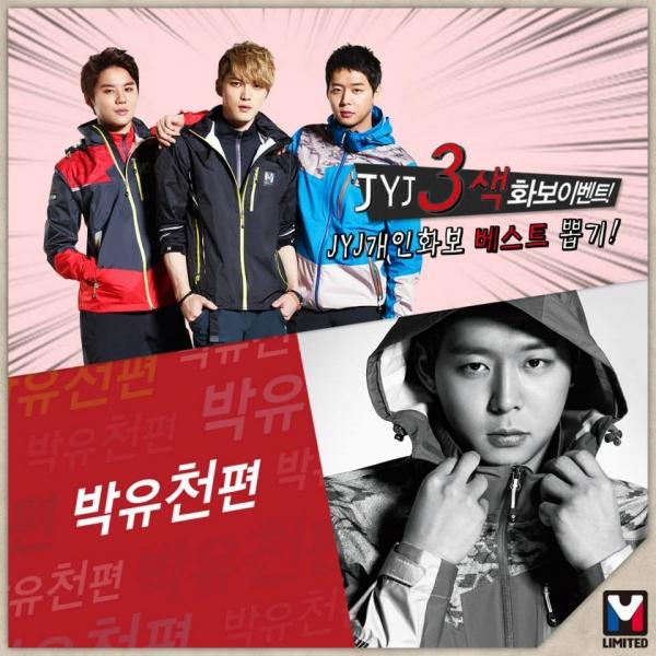 3月24日 14ユチョン2