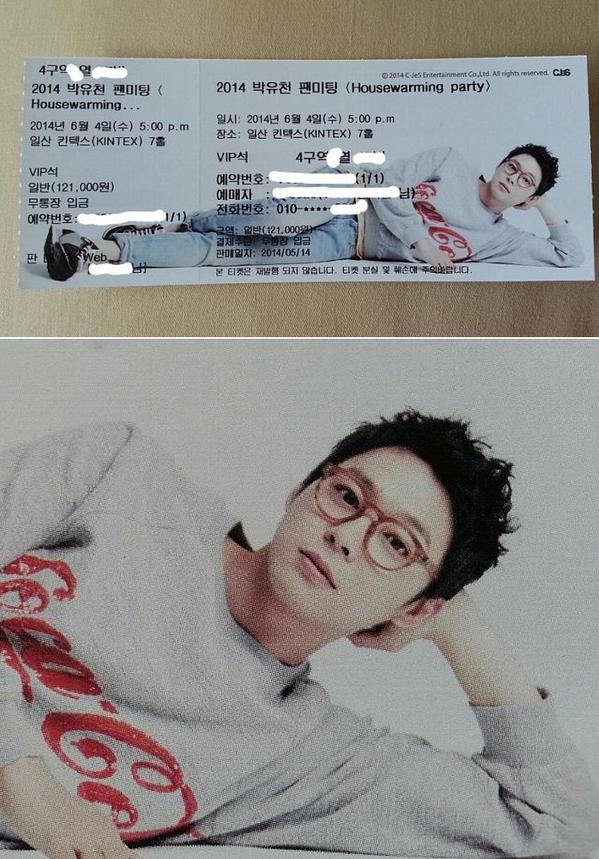5月20日 14ユチョン