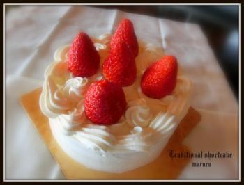 トラディショナルショートケーキ