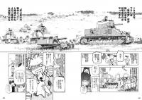 Britaintank.jpg