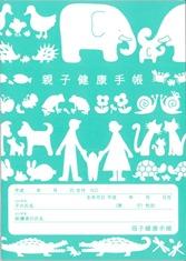 日本-博報堂2013sm