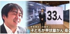 岩路真樹報道ステーションディレクター