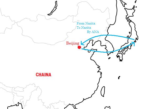 2010北京旅行