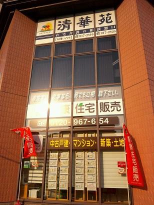DSC_0064000.jpg