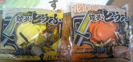 20140504豆腐