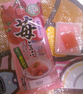 20140504苺豆腐