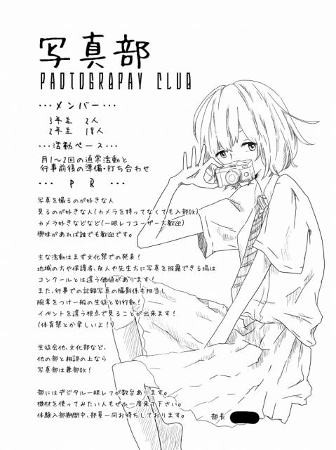 s_shinkan_mono (2)2