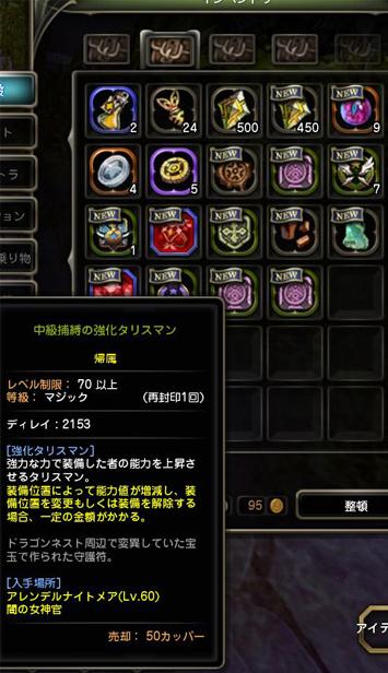 DN-2014-03-04-01-28-44-Tue.jpg
