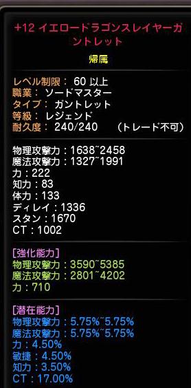 DN-2014-03-06-02-54-21-Thu.jpg