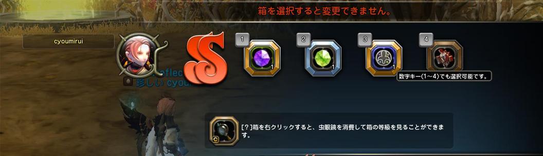 DN-2014-03-08-19-20-48-Sat.jpg
