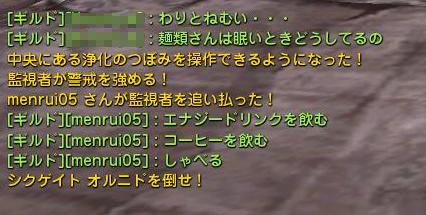 DN-2014-03-11-06-23-23-Tue.jpg