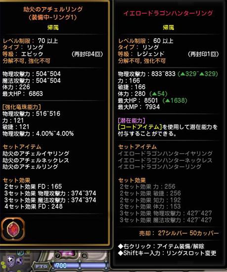 DN-2014-04-01-00-09-50-Tue.jpg