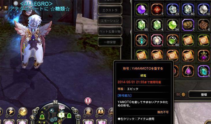 DN-2014-04-02-01-52-27-Wed.jpg