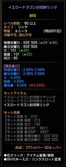 DN-2014-04-08-01-04-11-Tue.jpg