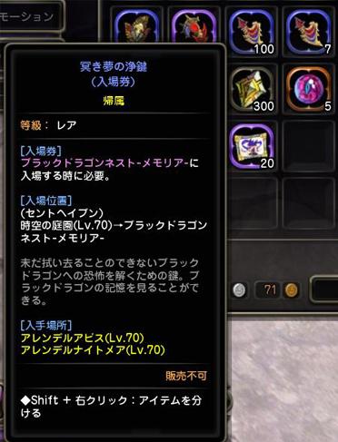 DN-2014-04-21-05-40-19-Mon.jpg