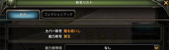 DN-2014-04-22-09-34-50-Tue.jpg