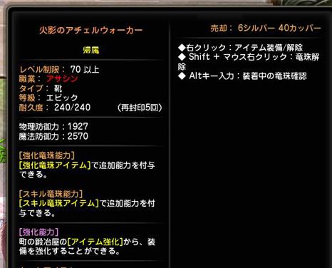 DN-2014-04-27-15-19-38-Sun.jpg