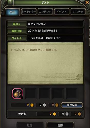 DN-2014-04-28-22-02-01-Mon.jpg