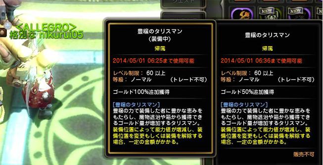 DN-2014-04-30-06-36-19-Wed.jpg