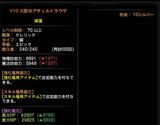 DN-2014-05-09-08-26-55-Fri.jpg