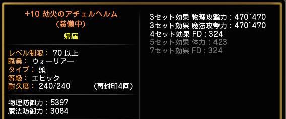 DN-2014-05-19-06-05-35-Mon.jpg