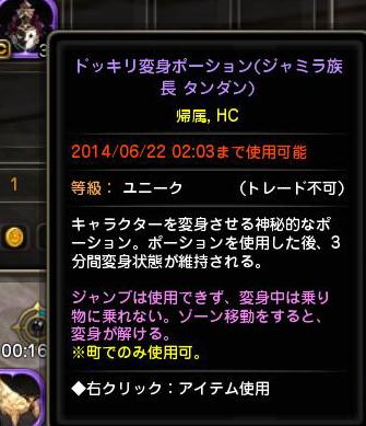 DN-2014-05-23-02-02-49-Fri.jpg