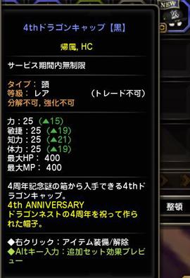 DN-2014-05-25-13-20-52-Sun.jpg