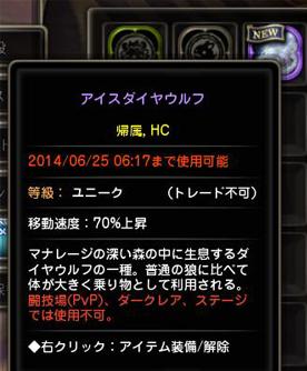 DN-2014-05-26-06-17-49-Mon.jpg