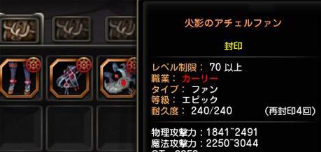 DN-2014-06-09-22-00-36-Mon.jpg