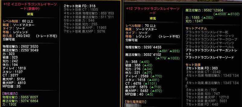 DN-2014-07-12-03-31-03-Sat.jpg