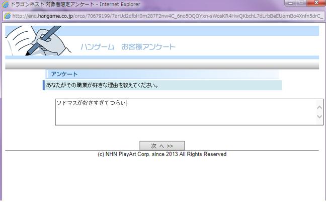 dn-2014-04-14-1.jpg