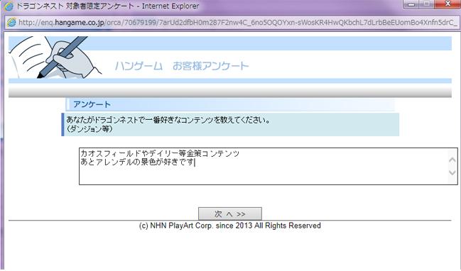 dn-2014-04-14-12.jpg