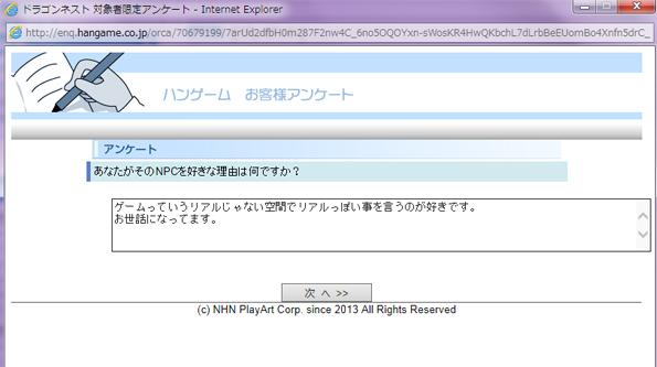 dn-2014-04-14-14.jpg