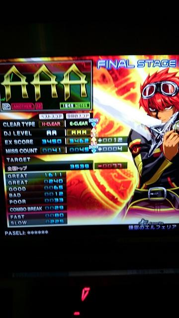 CDSC_00085.jpg