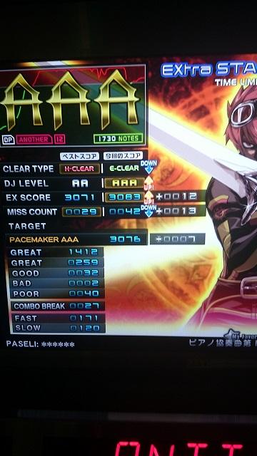 CDSC_00100.jpg