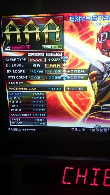 CDSC_00101.jpg