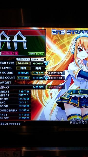 CDSC_00111.jpg