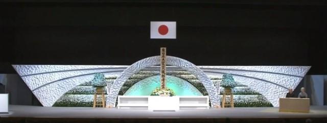 東日本大震災3周年追悼式