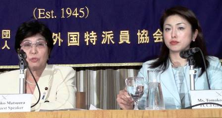 辻村ともこ松浦 芳子