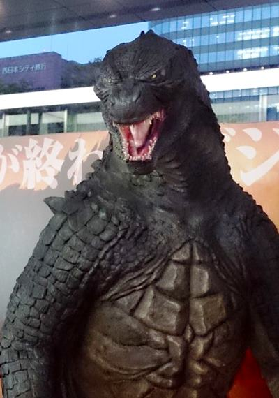 ゴジラ JR博多駅01